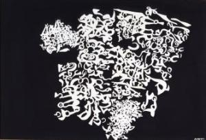 Labirinto n.12 di Carla Accardi