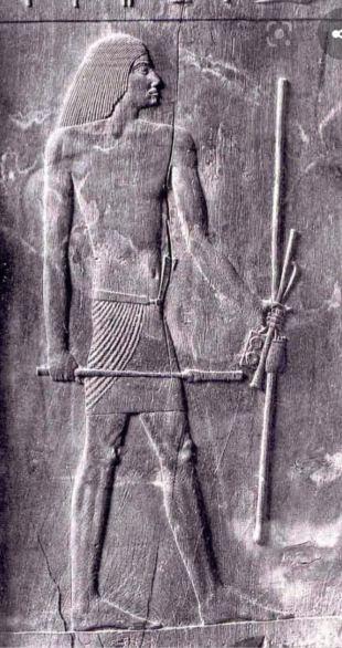 egizio1